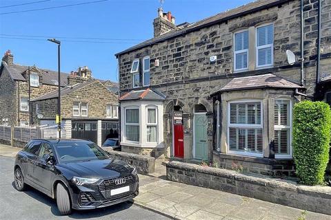 3 bedroom end of terrace house for sale - Grove Park Walk, Harrogate, North Yorkshire