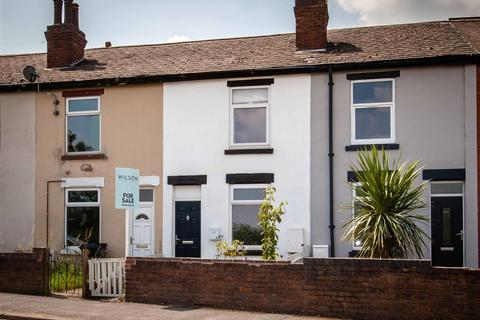 2 bedroom terraced house for sale - Bolsover Road, Shuttlewood, Chesterfield