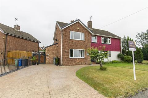 3 bedroom semi-detached house for sale - Gower Crescent, Loundsley Green, Chesterfield