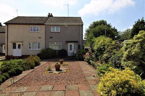 2 bedroom semi-detached house for sale - Kirklandneuk Road, Renfrew