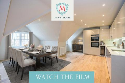 2 bedroom apartment for sale - Flat F Mount House, Northmoor Road, Oxford, Oxfordshire