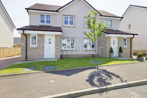 3 bedroom semi-detached house for sale - Drumbeg Road, Bishopton, PA7