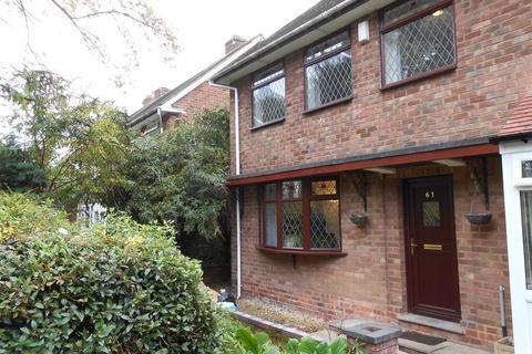 3 bedroom house share to rent - Mill Farm Road, Birmingham, B17 0QX
