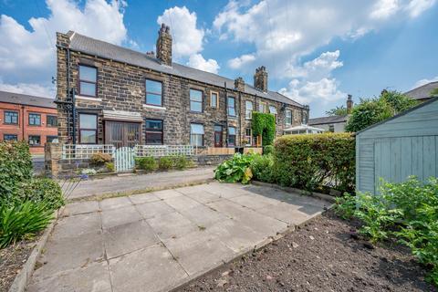 2 bedroom terraced house for sale - Westfield Buildings, Morley, LS27