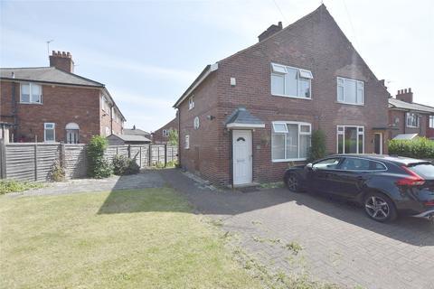 3 bedroom semi-detached house for sale - Vinery Avenue, Leeds