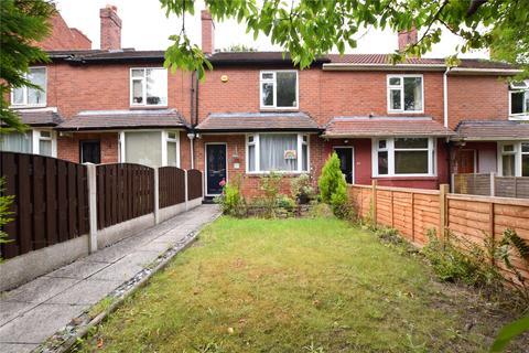 2 bedroom terraced house for sale - St. Michaels Lane, Leeds, West Yorkshire