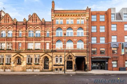 2 bedroom apartment to rent - PARK PLACE, LEEDS LS1 2RY