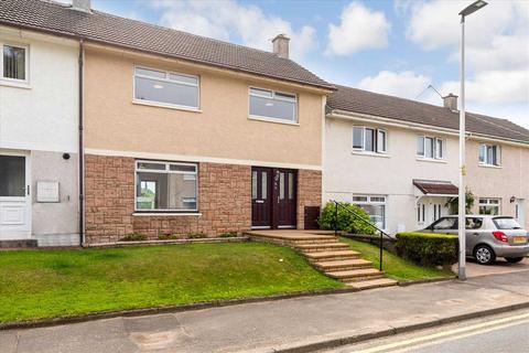 3 bedroom terraced house for sale - Galt Place, Murray, EAST KILBRIDE