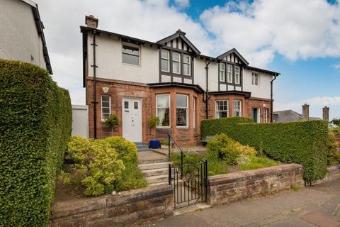 3 bedroom semi-detached house for sale - 4 Queens Avenue, Edinburgh, EH4 2DF