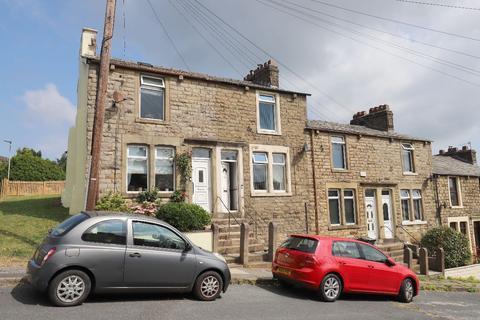 2 bedroom terraced house for sale - Bank Road, Skerton, Lancaster