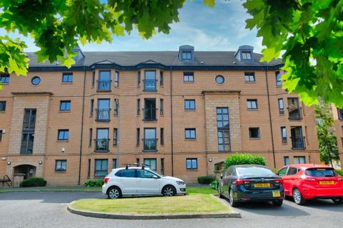 2 bedroom flat for sale - Nursery Street, Flat 1/1, Strathbungo, Glasgow, G41 2PL