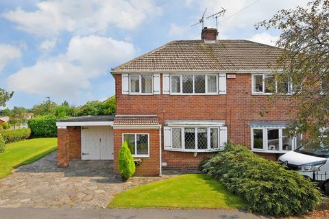 3 bedroom semi-detached house for sale - Durlstone Drive, Gleadless, S12 2TT