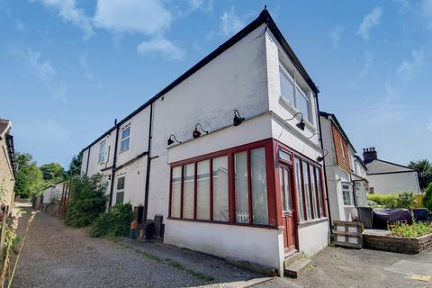3 bedroom semi-detached house for sale - Rushmore Hill, Orpington, Kent, BR6