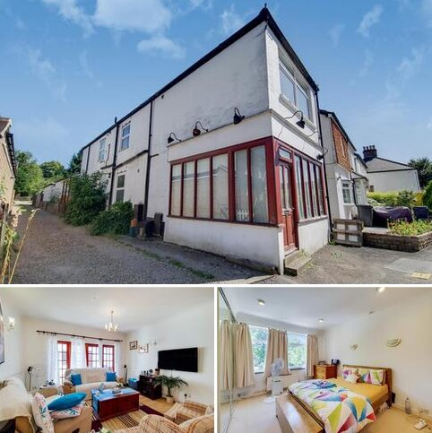 3 bedroom detached house for sale - Rushmore Hill, Orpington, Kent, BR6