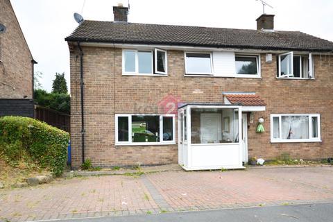 3 bedroom semi-detached house for sale - Farm Crescent, Mosborough, Sheffield, S20