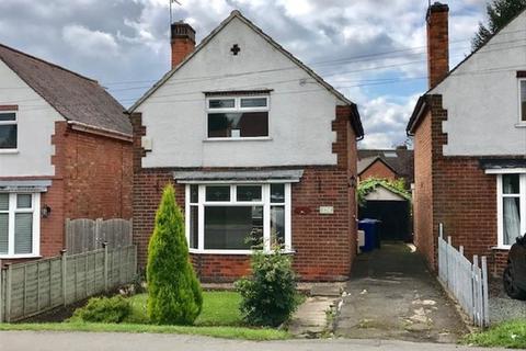 4 bedroom detached house to rent - Havenbaulk Lane
