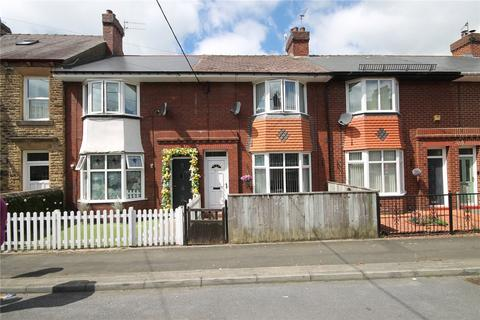 3 bedroom terraced house for sale - Ritsons Road, Blackhill, Consett, DH8