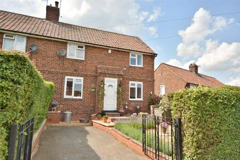 3 bedroom semi-detached house for sale - Lyndon Avenue, Bramham, Wetherby