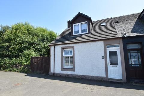 2 bedroom end of terrace house for sale - Cumbernauld Road, Moodiesburn, G69 0AE