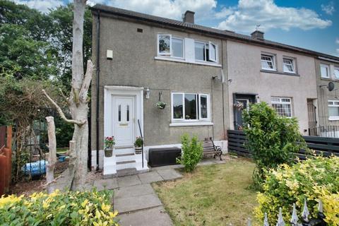 2 bedroom terraced house for sale - Myrtle Square, Bishopbriggs, G64 1LT