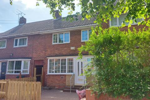 3 bedroom terraced house for sale - Monkton, Gateshead