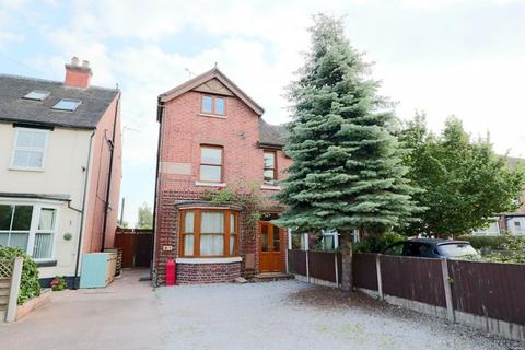 4 bedroom end of terrace house for sale - Doxey Road, Stafford