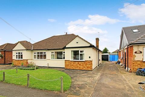 2 bedroom semi-detached bungalow for sale - Cranham Gardens, Upminster