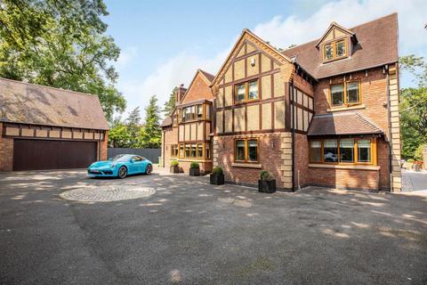 6 bedroom detached house for sale - Alder Lane, Balsall Common