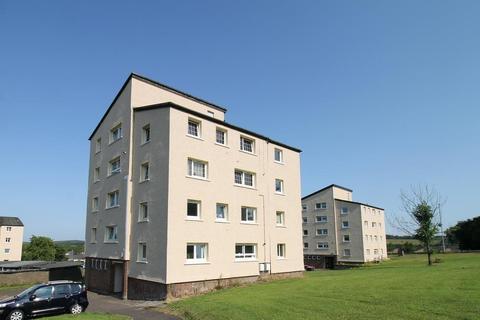 2 bedroom flat to rent - Castle Way, Cumbernauld, Glasgow