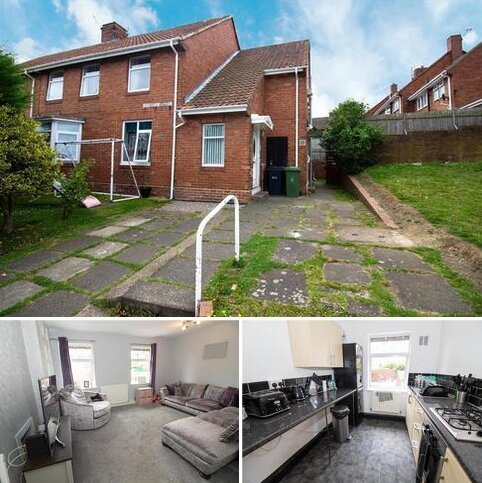 2 bedroom property for sale - Cotswold Gardens, Gateshead