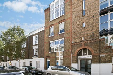 2 bedroom apartment for sale - Campden Street, London, W8