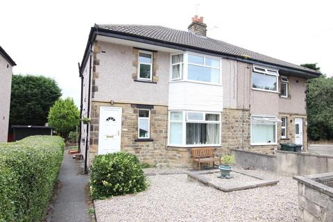 2 bedroom apartment for sale - Leafield Grove, Bradford