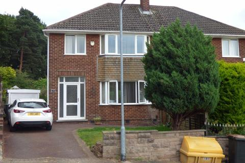 3 bedroom semi-detached house to rent - Mayfield Drive, Stapleford. NG9 8JG