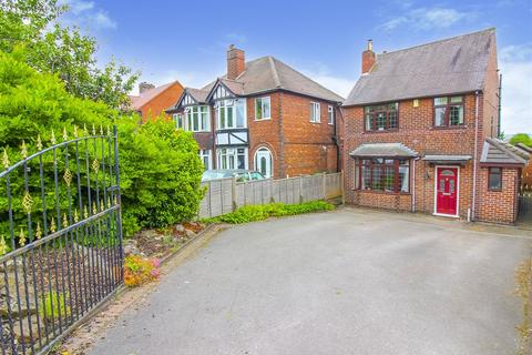 3 bedroom detached house for sale - Ilkeston Road, Trowell
