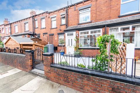 3 bedroom terraced house for sale - Marsden Mount, Leeds