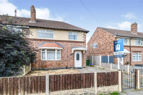 3 bedroom semi-detached house for sale - Queens Drive, West Derby, Liverpool, L13