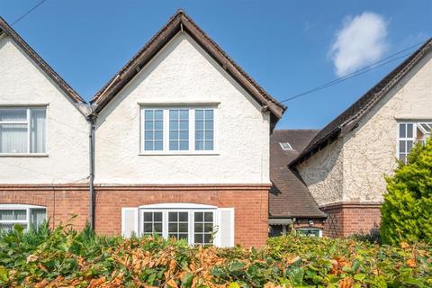 3 bedroom terraced house for sale - Ravenhurst Road, Harborne, Birmingham, B17 9DR