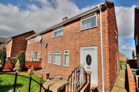 3 bedroom semi-detached house for sale - Knightside Gardens, Gateshead