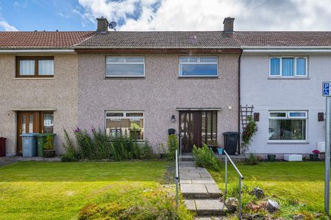 3 bedroom semi-detached house for sale - 9 Curlingmire, East Kilbride, Glasgow, G75 0NH