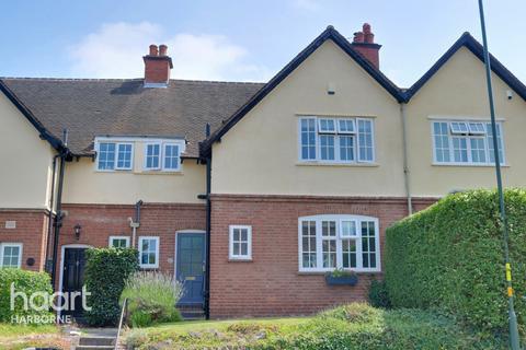 4 bedroom terraced house for sale - Ravenhurst Road, Harborne