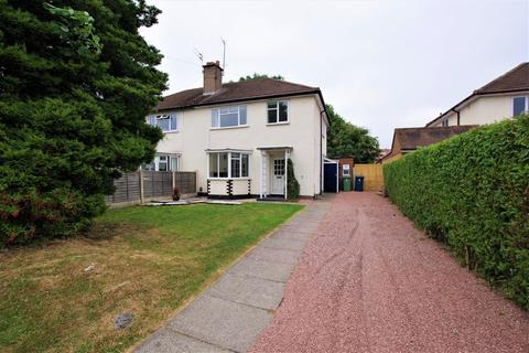 3 bedroom semi-detached house for sale - Broughton Close, Stafford