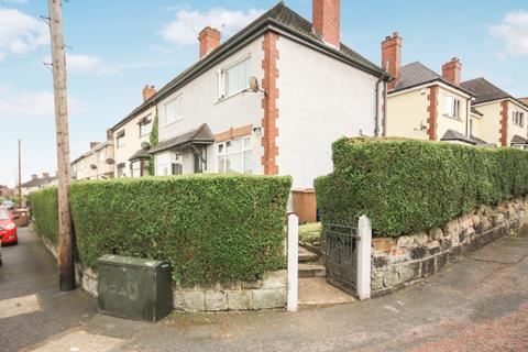 3 bedroom semi-detached house for sale - Burlidge Road, Stoke-on-Trent