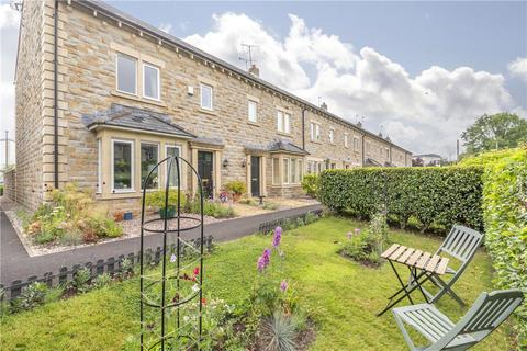 3 bedroom end of terrace house for sale - Grove Street, Earby, Barnoldswick