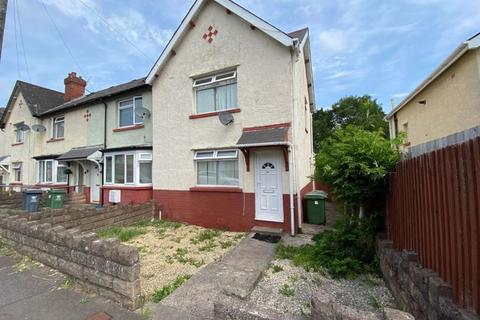 2 bedroom end of terrace house for sale - Vachell Road, Ely, Cardiff, CF5 4HH