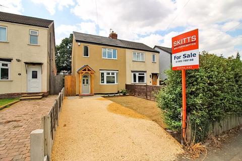 2 bedroom semi-detached house for sale - Three Tuns Lane, Wolverhampton
