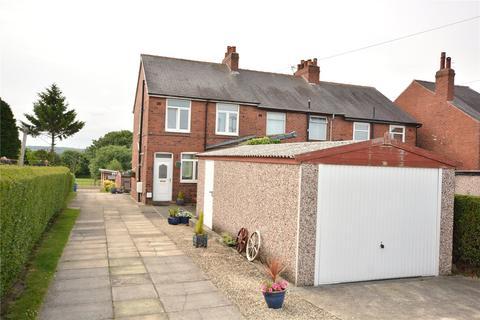 2 bedroom terraced house for sale - Woodside Street, Allerton Bywater, Castleford