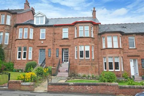 4 bedroom terraced house for sale - Williamwood Park West, Netherlee, Glasgow, G44