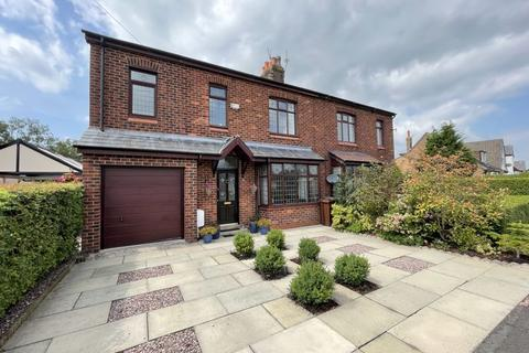 4 bedroom semi-detached house for sale - Stryands, Hutton