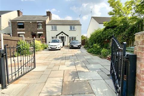 4 bedroom semi-detached house for sale - Bishop Hill, Woodhouse Sheffield, S13 7EN