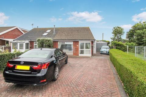 2 bedroom semi-detached bungalow for sale - Kenson Close, Rhoose